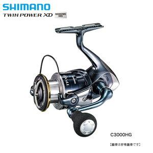 【毎月1日限定ポイント最大22倍】スピニングリール シマノ 17 ツインパワ−XD C3000HG 送料無料 [リール]