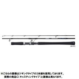 【2月入荷予定・予約商品】シマノ 21グラップラー タイプC S82XH-3 同梱不可、入荷次第発送 送料無料 [ロッド]