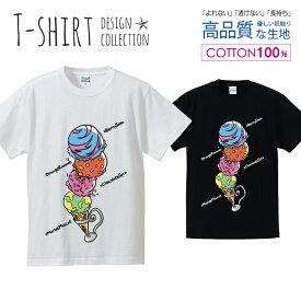 アイスクリーム ポップ キュート カラフル ガールズ Tシャツ メンズ サイズ S M L LL XL 半袖 綿 100% よれない 透けない 長持ち プリントtシャツ コットン 人気 ゆったり 5.6オンス ハイクオリティー 白Tシャツ 黒Tシャツ ホワイト ブラック