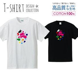 ペンキ スプラッシュ カラフル オシャレ デザイン Tシャツ メンズ サイズ S M L LL XL 半袖 綿 100% よれない 透けない 長持ち プリントtシャツ コットン 人気 ゆったり 5.6オンス ハイクオリティー 白Tシャツ 黒Tシャツ ホワイト ブラック