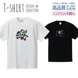 スカル デザイン 骸骨 髑髏 ドクロ カラフル Tシャツ メンズ サイズ S M L LL XL 半袖 綿 100% よれない 透けない 長持ち プリントtシャツ コットン 人気 ゆったり 5.6オンス ハイクオリティー 白Tシャツ 黒Tシャツ ホワイト ブラック