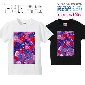 グミ アメリカン ポップ サイケデリック レッド Tシャツ キッズ かわいい サイズ 90 100 110 120 130 140 150 160 半袖 綿 100% 透けない 長持ち プリントtシャツ コットン 5.6オンス ハイクオリティー 白