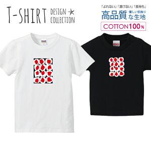 鉄火巻き お寿司 日本デザイン シンプル Tシャツ キッズ かわいい サイズ 90 100 110 120 130 140 150 160 半袖 綿 100% 透けない 長持ち プリントtシャツ コットン 5.6オンス ハイクオリティー 白Tシャツ