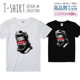 エゴイスト EGOIST レトロ ウエイトレス 女の子 Tシャツ レディース ガールズ サイズ S M L 半袖 綿 100% よれない 透けない 長持ち プリントtシャツ コットン 人気 5.6オンス ハイクオリティー 白Tシャツ 黒Tシャツ ホワイト ブラック