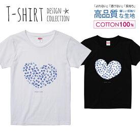 ヒョウ柄ハート ブルー クール かわいい Tシャツ レディース ガールズ サイズ S M L 半袖 綿 100% よれない 透けない 長持ち プリントtシャツ コットン 人気 5.6オンス ハイクオリティー 白Tシャツ 黒Tシャツ ホワイト ブラック