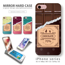 iPhone11対応 ミラーケース 鏡付き ミラー付き スマホ ケース ハードケース コスメ チョコレート 板チョコ 不思議な国のアリス アイフォン iPhoneSE(第2世代) SE2 iPhoneXS Max iPhoneXR iPhone8plus ICカードホルダー付き スマホカバー