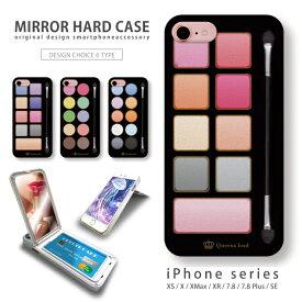 iPhone11対応 ミラーケース 鏡付き ミラー付き スマホ ケース ハードケース コスメ アイシャドウ パレット 化粧品 アイフォン iPhoneSE(第2世代) SE2 iPhoneXS Max iPhoneXR iPhone8plus ICカードホルダー付き スマホカバー