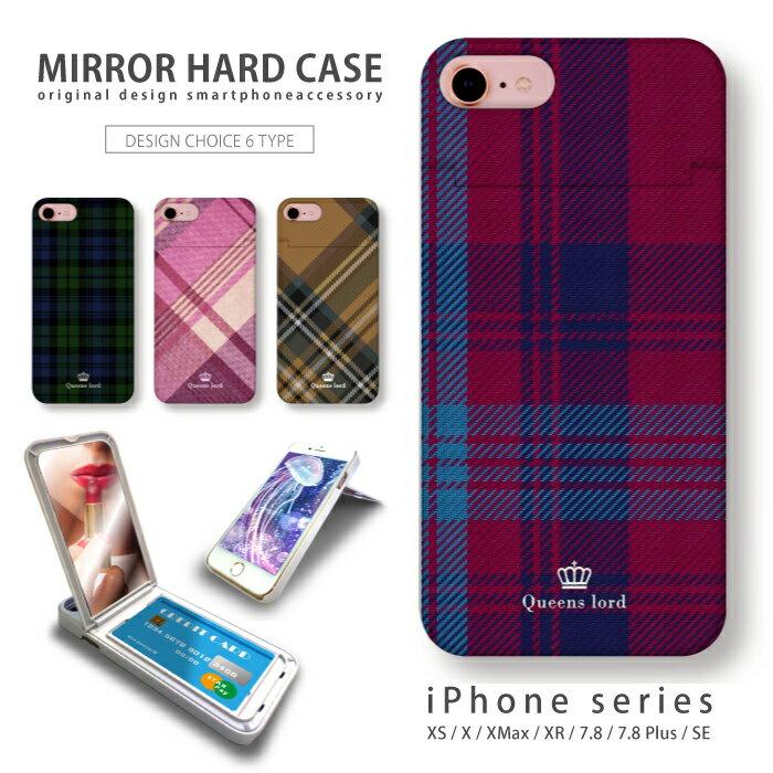 iPhone用ミラーケース 鏡付き ミラー付き スマホ ケース ハードケース コスメ チェック柄 タータン柄 アイフォン iPhone X 8 plus 7 6s 5s SE ケース