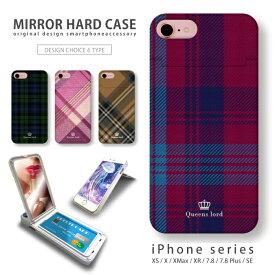 iPhone11対応 ミラーケース 鏡付き ミラー付き スマホ ケース ハードケース コスメ チェック柄 タータン柄 アイフォン iPhoneSE(第2世代) SE2 iPhoneXS Max iPhoneXR iPhone8plus ICカードホルダー付き スマホカバー