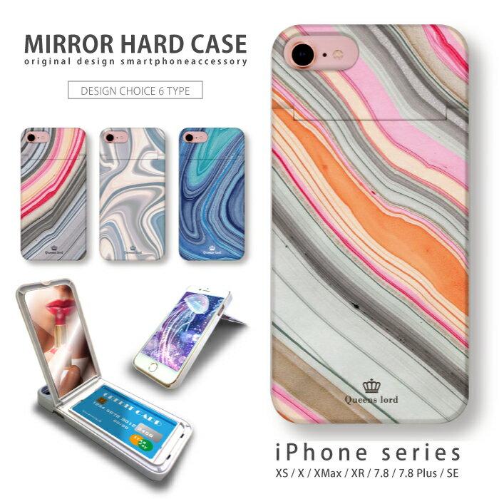 iPhone用ミラーケース 鏡付き ミラー付き スマホ ケース ハードケース マーブル 大理石 流行 アイフォン iPhone X 8 plus 7 6s 5s SE ケース