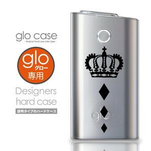 glo グロー ケース キング 王冠 スペード ゴージャス グロー 電子タバコ クリアケース おしゃれ 可愛い 人気 保護 デザインケース glo カバー クリアカバー