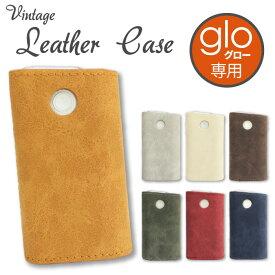 glo グロー ケース レザーケース レザーカバー グロー 電子タバコ ハード おしゃれ 人気 保護 glo カバー