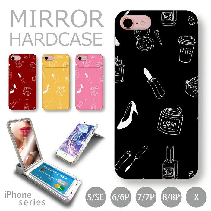 iPhone用ミラーケース 鏡付き ミラー付き スマホ ケース ハードケース コスメ 化粧品 ハイヒール アイフォン iPhone X 8 plus 7 6s 5s SE ケース