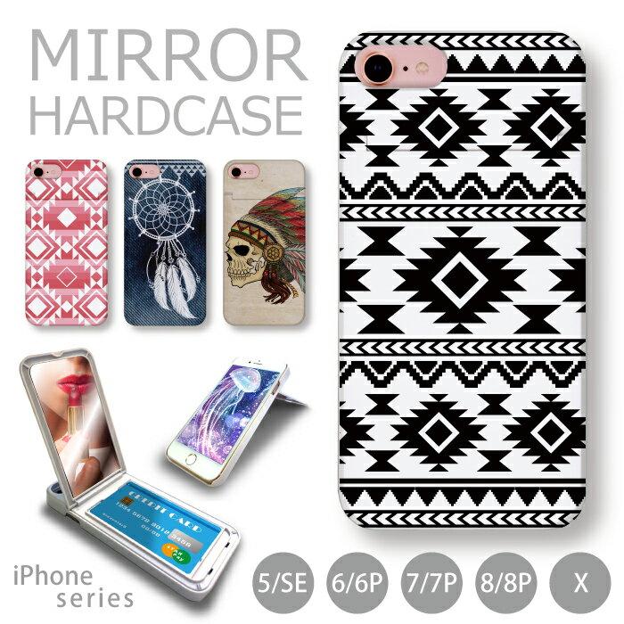 iPhone用ミラーケース 鏡付き ミラー付き スマホ ケース ハードケース コスメ ネイティブ柄 オルテガ アジアン アイフォン iPhone X 8 plus 7 6s 5s SE ケース