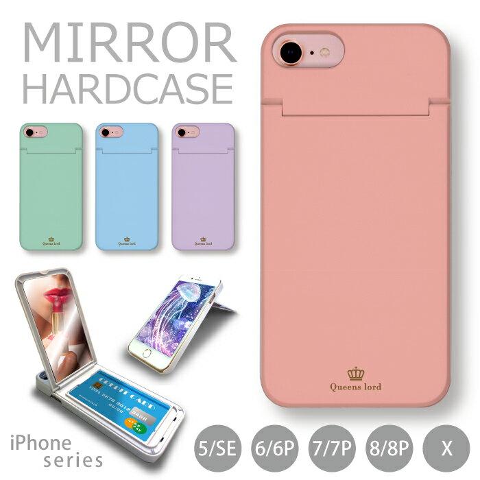 iPhone用ミラーケース 鏡付き ミラー付き スマホ ケース ハードケース コスメ パステル 化粧 チーク アイシャドウ アイフォン iPhone X 8 plus 7 6s 5s SE ケース