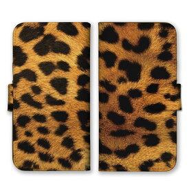 手帳型 全機種対応 ケース SIMフリー対応 スマホ スマートフォン iPhoneX/XS Max XR対応ケース ヒョウ柄 アニマル 動物 ブラウン 豹 アフリカ レオパード 哺乳類 毛皮 animal まだら ファッション ゼブラ柄 トラ 模様 総柄 set10001