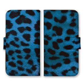 手帳型 全機種対応 ケース SIMフリー対応 スマホ スマートフォン iPhoneX/XS Max XR対応ケース ヒョウ柄 アニマル 動物 ブルー 豹 アフリカ レオパード 哺乳類 毛皮 animal まだら ファッション ゼブラ柄 トラ 模様 総柄 set10003