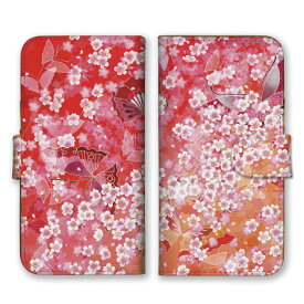 手帳型 全機種対応 ケース SIMフリー対応 スマホ スマートフォン iPhoneX/XS Max XR対応ケース 花柄 花 春 自然 アート 寒色 植物 空 和 和柄 桜 さくら サクラ 桜ふぶき かっこいい 可愛い かわいい ピンク 紫 青 水色 白 set10018
