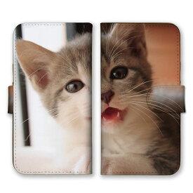 手帳型 全機種対応 ケース SIMフリー対応 スマホ スマートフォン iPhoneX/XS Max XR対応ケース 猫 ネコ 動物 アニマル キャッツ 癒し プリント デザイン オススメ 定番 可愛い かわいい カジュアル カメラ 写真 スナップ set10327