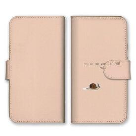 手帳型 全機種対応 ケース SIMフリー対応 スマホ スマートフォン iPhone 7 6 5 plus ロバ 馬 動物 シリーズ 個性的 モード シュール シンプル スケッチ お洒落 可愛い かわいい カジュアル ストリート 立体 定番 set10439