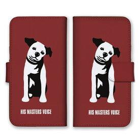 手帳型 全機種対応 ケース SIMフリー対応 スマホ スマートフォン iPhone 7 6 5 plus イヌ 犬 動物 シリーズ 個性的 モード シュール シンプル スケッチ お洒落 可愛い かわいい カジュアル ストリート 立体 定番 set10566