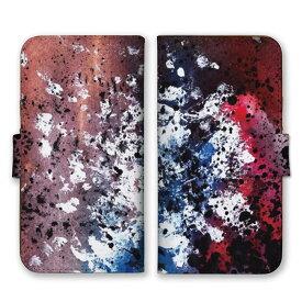 全機種対応 手帳型 スマホケース SIMフリー対応 雪 冬 結晶 クリスタル 寒い 柄 アート デザイン 人気 季節 オススメ お洒落 かわいい 情景 風景 デザイナー アート柄 set10640 iPhone12 11 Pro Max SE(第2世代) XS Galaxy Xperia AQUOS