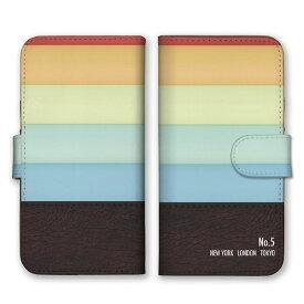 手帳型 全機種対応 ケース SIMフリー対応 スマホ スマートフォン iPhone 7 6 5 plus NEWYORK LONDON TOKYO ニューヨーク ロンドン 東京 アート アート柄 デザイン ボーダー カラフル 虹色 可愛い お洒落 ポップ おすすめ set10743