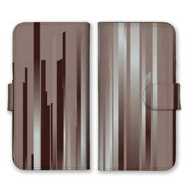 手帳型 全機種対応 ケース SIMフリー対応 スマホ スマートフォン iPhone11 X/XS Max SE2対応ケース 立体 しましま マルチ ストライプ 縦縞 まっすぐ イレギュラー お洒落 かっこいい かわいい 緑 カーキ 青緑 茶色 set11018