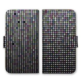 手帳型 全機種対応 ケース SIMフリー対応 スマホ スマートフォン iPhoneX/XS Max XR対応ケース ボール キラキラ モザイク 水玉 ドット 点々 丸 シンプル 綺麗 お洒落 模様 ポップ 癒し EDM 水 涼しげ 夏 さわやか set11063