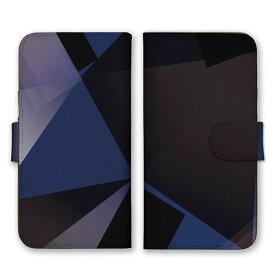 手帳型 全機種対応 ケース SIMフリー対応 スマホ スマートフォン iPhoneX/XS Max XR対応ケース 反射 上品 高級 キラキラ アート アート柄 デザイン シンプル お洒落 クリスタル 光 鮮やか 黒 青 紫 朱色 赤 折り紙 set11101