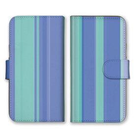 手帳型 全機種対応 ケース SIMフリー対応 スマホ スマートフォン iPhoneX/XS Max XR対応ケース 立体 しましま マルチ ストライプ 縦縞 縞々 縦 イレギュラー お洒落 かっこいい かわいい 青 水 紫 肌色 パープル set11123