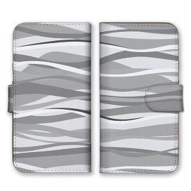手帳型 全機種対応 ケース SIMフリー対応 スマホ スマートフォン iPhoneX/XS Max XR対応ケース 迷彩 カモフラ 自衛隊 ボーダー 波 横縞 縞々 人気 お洒落 かわいい かっこいい 模様 サバゲ 白 茶 ベージュ ブラウン set11210