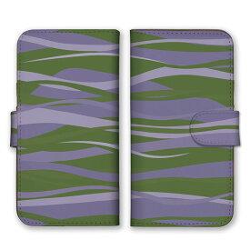 手帳型 全機種対応 ケース SIMフリー対応 スマホ スマートフォン iPhoneX/XS Max XR対応ケース 下手 手書き 葉っぱ アート アート柄 デザイン お洒落 かわいい ダイア 四角 三角 網目 メロン 緑 黄緑 グリーン 二色 set11220
