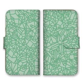 手帳型 全機種対応 ケース SIMフリー対応 スマホ スマートフォン iPhoneX/XS Max XR対応ケース 下手 手書き 葉っぱ アート アート柄 デザイン お洒落 かわいい ダイア 四角 三角 網目 メロン 緑 枯葉 カーキ 二色 set11222