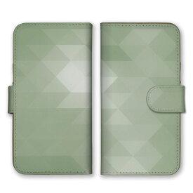 手帳型 全機種対応 ケース SIMフリー対応 スマホ スマートフォン iPhoneX/XS Max XR対応ケース デザイン クリスタル 綺麗 アート アート柄 模様 幾何学模様 ひし形 ダイヤ ストライプ お洒落 カーキ 白 グラデーション set11255
