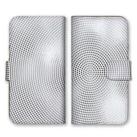 手帳型 全機種対応 ケース SIMフリー対応 スマホ スマートフォン iPhoneX/XS Max XR対応ケース デザイン お洒落 個性的 ドット 点々 模様 つぶつぶ 芸術 アート 芸術 神秘 グラデーション アート カモフラ 迷彩 茶 カーキ set11344