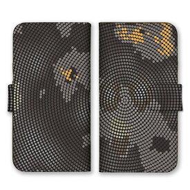 手帳型 全機種対応 ケース SIMフリー対応 スマホ スマートフォン iPhone11 X/XS Max SE2対応ケース デザイン お洒落 個性的 ドット 点々 模様 つぶつぶ 芸術 アート 芸術 神秘 グラデーション アート 茶 黒 銅 カーキ 迷彩 set11346