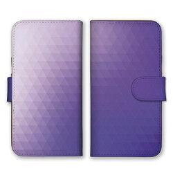 手帳型全機種対応ケーススライドSIMフリー対応スマホスマートフォンiPhone765plus水晶グラデーション図形三角形模様柄芸術アート芸術神秘デザインお洒落個性的紫パープル白ホワイトset11371