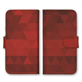 手帳型 全機種対応 ケース SIMフリー対応 スマホ スマートフォン iPhoneX/XS Max XR対応ケース グラデーション ひし形 図形 三角形 模様 柄 芸術 アート 芸術 神秘 デザイン お洒落 個性的 カラフル 紫 カーキ set11420