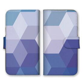手帳型 全機種対応 ケース SIMフリー対応 スマホ スマートフォン iPhone11 X/XS Max SE2対応ケース アート デザイン お洒落 階段 四角形 図形 立体 個性的 模様 グラデーション 綺麗 ひし形 芸術 だまし絵 カーキ ベージュ 緑 グリーン set11461