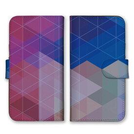 手帳型 全機種対応 ケース SIMフリー対応 スマホ スマートフォン iPhoneX/XS Max XR対応ケース アート デザイン お洒落 階段 四角形 図形 立体 個性的 模様 グラデーション 綺麗 ひし形 芸術 六角形 カラフル 赤 紫 白 カーキ set11472