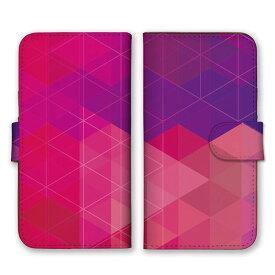 手帳型 全機種対応 ケース SIMフリー対応 スマホ スマートフォン iPhoneX/XS Max XR対応ケース アート デザイン お洒落 階段 四角形 図形 立体 個性的 模様 グラデーション 綺麗 ひし形 芸術 六角形 カラフル 青 白 カーキ set11473