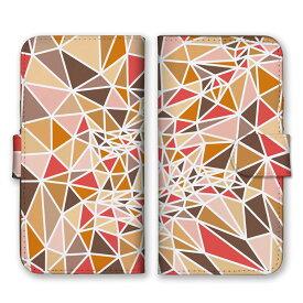 手帳型 全機種対応 ケース SIMフリー対応 スマホ スマートフォン iPhoneX/XS Max XR対応ケース 三角形 ガラス 結晶 綺麗 デザイン アート柄 模様 3Dアート 派手 奇抜 芸術 柄 模様 折り紙 だまし絵 カラフル 暖色 秋 赤 カーキ set11497