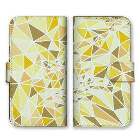 手帳型 全機種対応 ケース SIMフリー対応 スマホ スマートフォン iPhoneX/XS Max XR対応ケース 三角形 ガラス 結晶 綺麗 デザイン アート柄 模様 3Dアート 派手 奇抜 芸術 柄 模様 折り紙 だまし絵 カラフル 白 カーキ ベージュ set11501