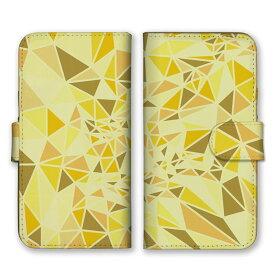 手帳型 全機種対応 ケース SIMフリー対応 スマホ スマートフォン iPhoneX/XS Max XR対応ケース 三角形 ガラス 結晶 綺麗 デザイン アート柄 模様 3Dアート 派手 奇抜 芸術 柄 模様 折り紙 だまし絵 紺 青 ブルー ネイビー set11503