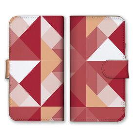 手帳型 全機種対応 ケース SIMフリー対応 スマホ スマートフォン iPhone11 X/XS Max SE2対応ケース 図形 アート 個性的 折り紙 三角形 四角形 ひし形 柄 模様 奇抜 芸術 派手 お洒落 デザイン 綺麗 白 ホワイト 迷彩 カーキ set11511
