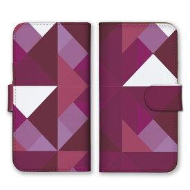 手帳型 全機種対応 ケース SIMフリー対応 スマホ スマートフォン iPhoneX/XS Max XR対応ケース 図形 アート 個性的 折り紙 三角形 四角形 ひし形 柄 模様 奇抜 芸術 派手 お洒落 デザイン 綺麗 白 紺 ネイビー 紫 ホワイト set11513