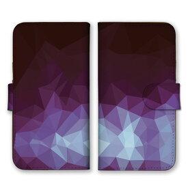 手帳型 全機種対応 ケース SIMフリー対応 スマホ スマートフォン iPhoneX/XS Max XR対応ケース ガラス 綺麗 アート 結晶 図形 三角形 模様 柄 水晶 派手 奇抜 芸術 お洒落 デザイン 反射 グラデーション 茶 カーキ set11532
