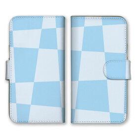 手帳型 全機種対応 ケース SIMフリー対応 スマホ スマートフォン iPhoneX/XS Max XR対応ケース 図形 デザイン 人気 可愛い 市松模様 模様 柄 アート お洒落 下手 ふにゃふにゃ 四角形 個性的 芸術 でこぼこ 水 ライトブルー スカイブルー set11749