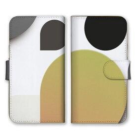 手帳型 全機種対応 ケース SIMフリー対応 スマホ スマートフォン iPhoneX/XS Max XR対応ケース お洒落 芸術 デザイン 丸 円形 図形 アート柄 派手 個性的 綺麗 派手 可愛い アート しずく 白 山吹 茶 ピンク ホワイト set11771